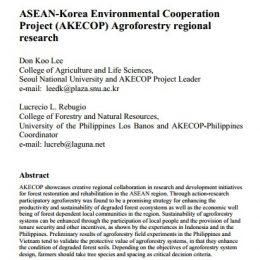 2005_ASEAN-Korea Environmental