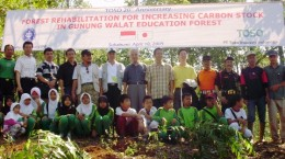 Voluntary Carbon Trading TOSO Company Japan hutan pendidikan gunung walat